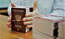 Какие документы нужны для замены паспорта рф рваная страница