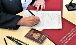 Какие документы необходимы для регистрации гражданина по месту жительства