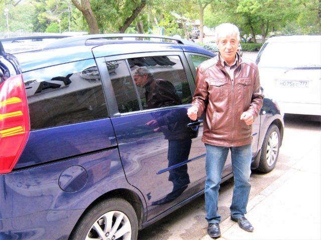 Водитель и автомобиль