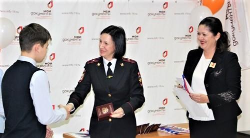 Вручение паспорта 14 летним